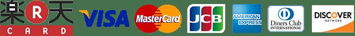 ご利用可能なクレジット