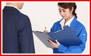 女性スタッフサービスに対応