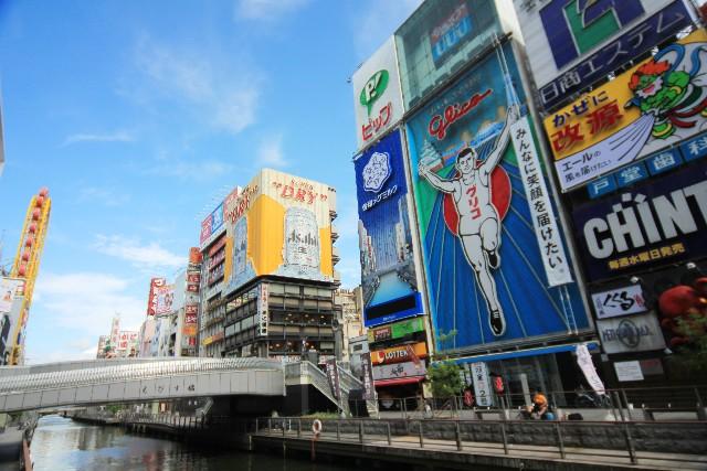 大阪市ゴミの分別についてのコラム①