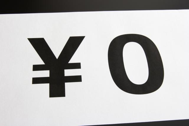 %e4%b8%8d%e7%94%a8%e5%93%81%e5%9b%9e%e5%8f%8e%e6%a5%ad%e8%80%85%e3%81%ae%e9%81%b8%e3%81%b3%e6%96%b9%e2%91%a0