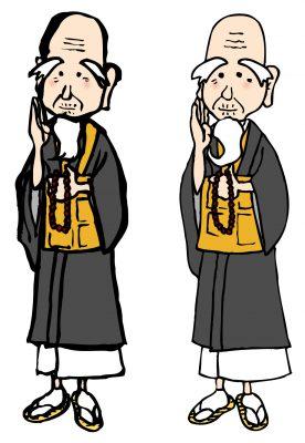 仏教の宗派について 3